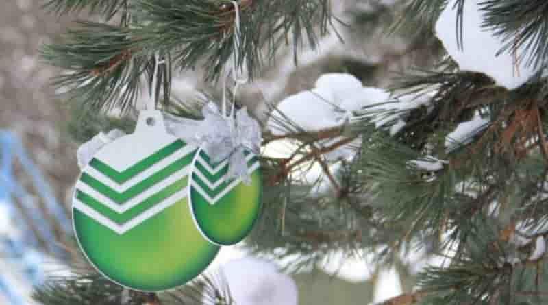 Кредит Сбербанка Новогодний
